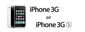3g_or_3gs.jpg