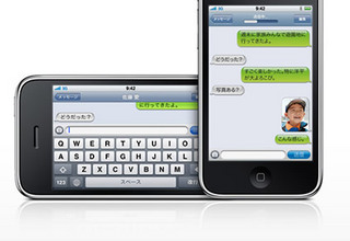 hero-messages-20090624.jpg