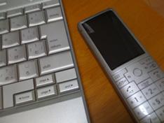mobile_0015.JPG