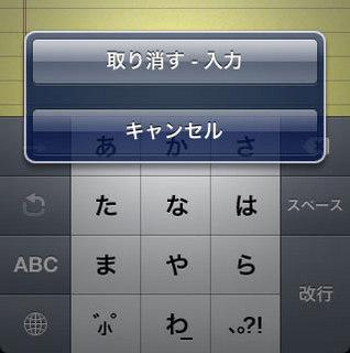 torikeshi.jpg
